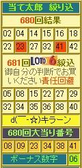 2012y08m01d_172111734.jpg
