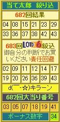 2012y08m07d_191102096.jpg