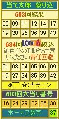 2012y08m10d_094853287.jpg