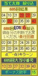 2012y08m17d_090544329.jpg