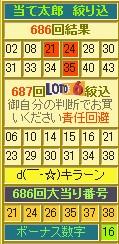2012y08m21d_110419107.jpg
