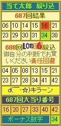 2012y08m24d_085220803.jpg