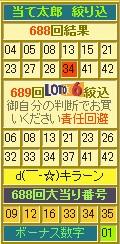 2012y08m28d_104505139.jpg