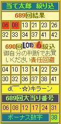 2012y08m31d_102246266.jpg