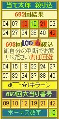 2012y09m11d_111827278.jpg