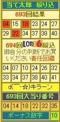 2012y09m14d_104015821.jpg