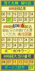 2012y09m21d_104333183.jpg