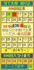 2012y09m25d_123408103.jpg