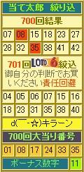 2012y10m09d_141251860.jpg