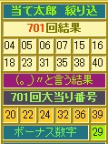 2012y10m11d_190325596.jpg