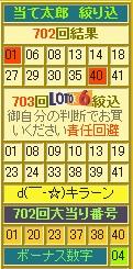 2012y10m16d_120214450.jpg