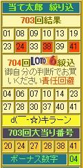 2012y10m19d_195926755.jpg