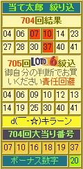2012y10m23d_111225234.jpg