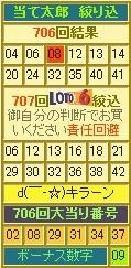 2012y10m30d_174747820.jpg