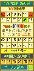 2012y11m06d_132257697.jpg