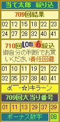 2012y11m09d_164151028.jpg