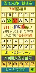 2012y11m13d_133031102.jpg