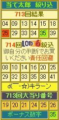 2012y11m23d_142348985.jpg