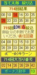 2012y11m27d_123023222.jpg
