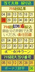 2012y11m30d_180721178.jpg