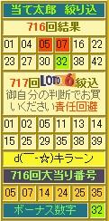 2012y12m04d_142827281.jpg
