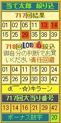 2012y12m07d_130509288.jpg