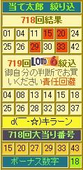 2012y12m11d_122756564.jpg