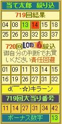 2012y12m14d_170533483.jpg