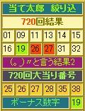 2012y12m17d_190934108.jpg