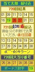 2012y12m18d_163911400.jpg