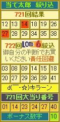 2012y12m21d_140816387.jpg