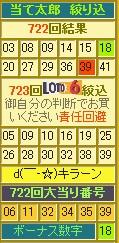 2012y12m25d_121738840.jpg