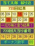 2012y12m27d_190211221.jpg