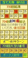 2012y12m28d_135538576.jpg