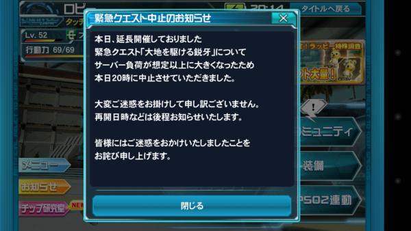 Screenshot_2014-10-17-20-14-28.png