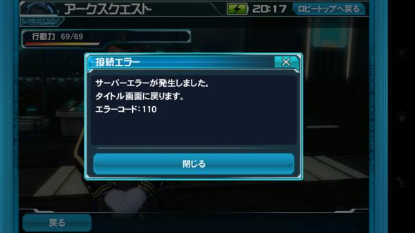 Screenshot_2014-10-17-20-17-16.png