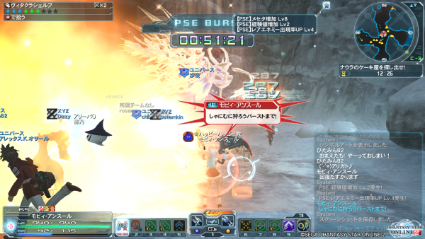 pso20131215_200920_001.png