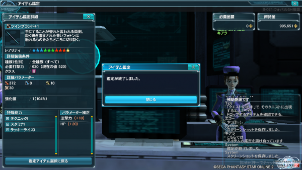 pso20131215_204609_005.png