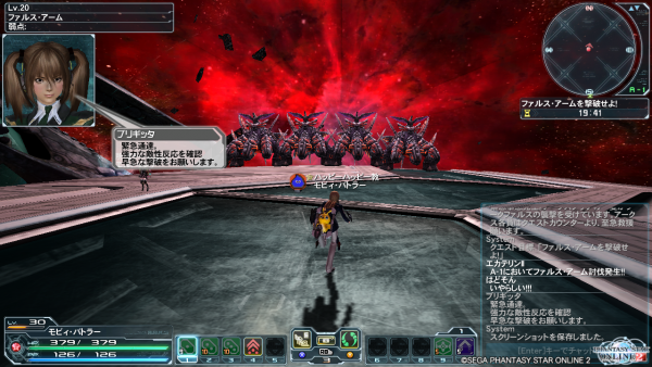 pso20131215_230429_000.png