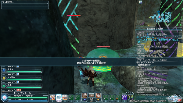 pso20131219_200703_000.png