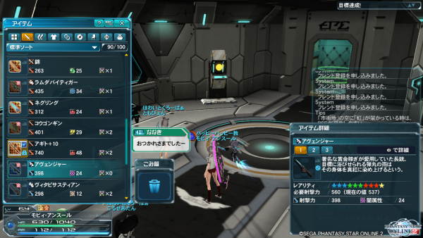 pso20131219_223841_007.png
