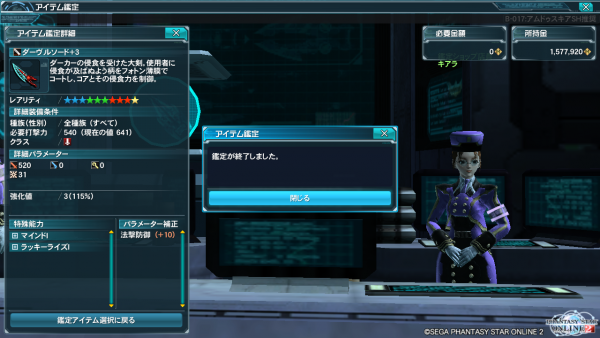 pso20131219_224156_013.png