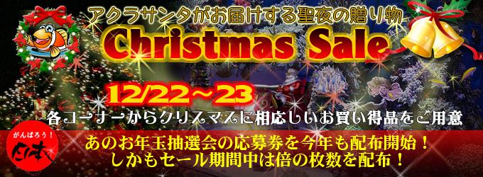 201212christmas_banner680.jpg