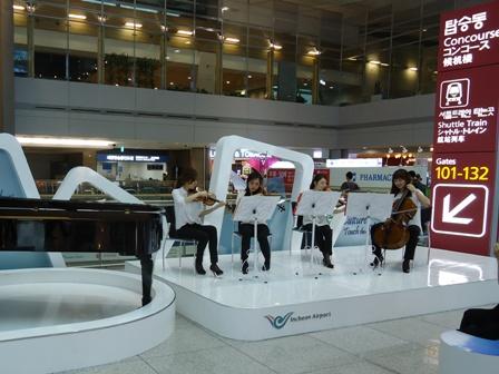 0617仁川空港コンサート