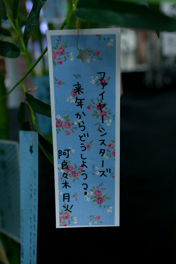 20120708-15.jpg
