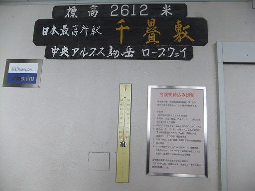 20120806 051