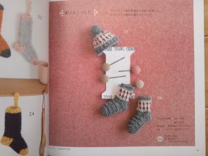 minibook2-3.jpg