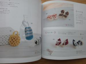 minibook2-5.jpg