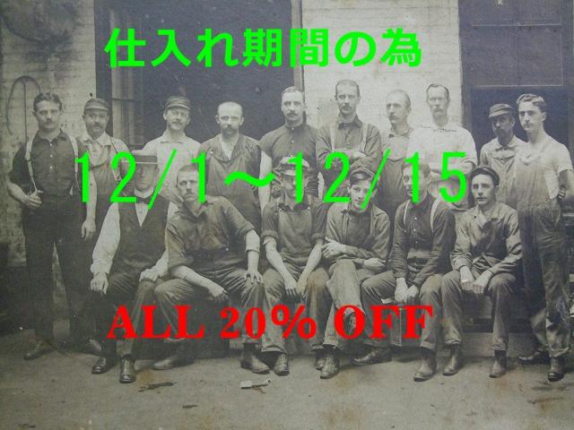 仕入れブログ044 (2)