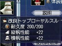 092912 040937